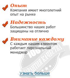 Заказать отчет по практике в Казани недорого и с гарантией